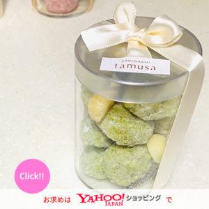 YAKIGASHI tamusa ホワイトデー2020限定商品,『抹茶 x ホワイトチョコ』