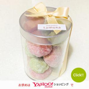 YAKIGASHI tamusaのホワイトデー2020限定商品、『ルビーチョコ x フランボワーズ』と『抹茶 x ホワイトチョコ』のミックス、お求めはYahoo!ショッピングで