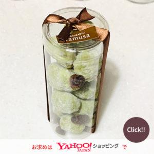 YAKIGASHI tamusa ホワイトデー2020限定商品,個性強めのラムレーズン入り 抹茶 x ホワイトチョコ